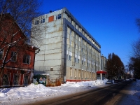 neighbour house: st. Sadovaya, house 46. office building