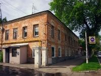 Samara, Sadovaya st, house 54. Apartment house