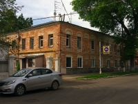 neighbour house: st. Sadovaya, house 54. Apartment house
