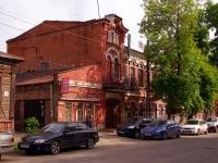 neighbour house: st. Sadovaya, house 61. governing bodies Институт Проблем Управления РАН