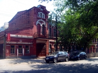Samara, governing bodies Институт Проблем Управления РАН , Sadovaya st, house 61