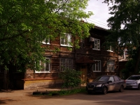neighbour house: st. Sadovaya, house 67. Apartment house