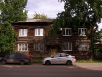 Samara, Sadovaya st, house 67. Apartment house
