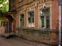 neighbour house: st. Sadovaya, house 70. Apartment house