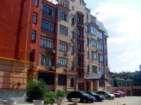neighbour house: st. Sadovaya, house 71. Apartment house