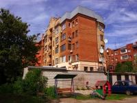 萨马拉市, Sadovaya st, 房屋 71. 公寓楼