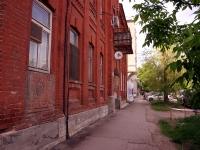 Samara, Sadovaya st, house 78. Apartment house