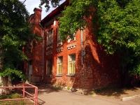 Samara, sports school Специализированная детско-юношеская спортивная школа Олимпийского резерва №14, Sadovaya st, house 79