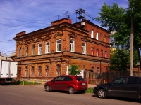 Samara, Sadovaya st, house 85. Apartment house