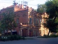 萨马拉市, Sadovaya st, 房屋 85. 公寓楼