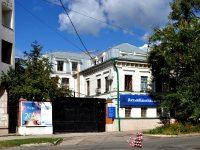 neighbour house: st. Sadovaya, house 86. office building
