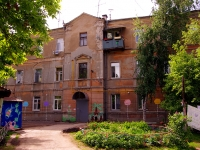 neighbour house: st. Sadovaya, house 90. Apartment house
