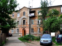 Samara, Sadovaya st, house 90. Apartment house