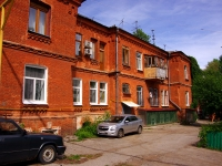 Samara, Sadovaya st, house 92. Apartment house