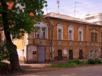 neighbour house: st. Sadovaya, house 94. Apartment house