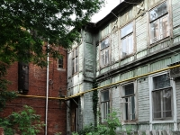 Samara, Sadovaya st, house 94. Apartment house
