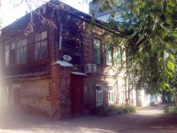 Samara, Sadovaya st, house 101. Apartment house