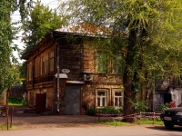neighbour house: st. Sadovaya, house 101. Apartment house