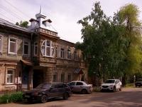 隔壁房屋: st. Sadovaya, 房屋 103. 公共机关 Самарская областная общественная организация ветеранов-инвалидов войны и военной службы