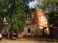 Samara, public organization Самарская областная общественная организация ветеранов-инвалидов войны и военной службы, Sadovaya st, house 103