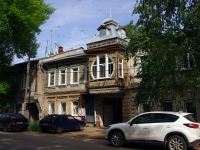 Samara, Sadovaya st, house 105. Apartment house