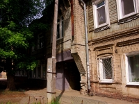Samara, Sadovaya st, house 107. Apartment house