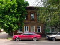 neighbour house: st. Sadovaya, house 109. Apartment house