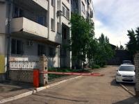 Samara, Sadovaya st, house 109Б. Apartment house