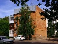 Самара, улица Садовая, дом 111. многоквартирный дом