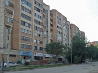 Samara, Izmaylovskiy alley, house 2. Apartment house with a store on the ground-floor