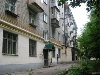 Samara, Pribrezhnaya st, house 10. Apartment house