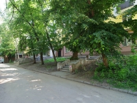Самара, улица Прибрежная, дом 10. многоквартирный дом