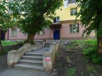 萨马拉市, Pribrezhnaya st, 房屋 10. 公寓楼