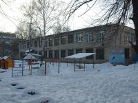 Самара, улица Зеленая, дом 8А. детский сад №281, Березка