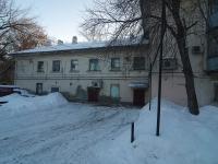 Самара, Зеленая ул, дом 19