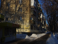 Самара, Зеленая ул, дом 8