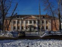 Самара, улица 40 лет Пионерии, дом 16. школа №105