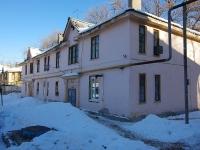 Samara, st 40 let Pionerii, house 20. Apartment house