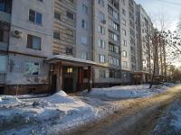 Самара, Бакинская ул, дом 7