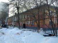 Самара, Бакинская ул, дом 13