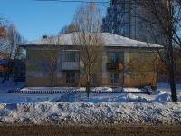 Самара, Бакинская ул, дом 17