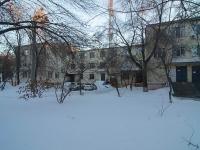 Самара, улица Бакинская, дом 23. родильный дом