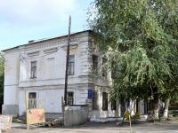 Samara, st Glavnaya, house 1. polyclinic