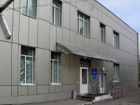 Самара, улица Главная, дом 3. офисное здание
