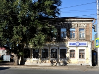 Самара, улица Главная, дом 5. многоквартирный дом