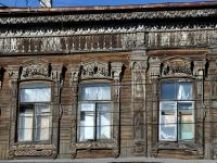 Самара, Главная ул, дом 9