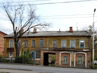 neighbour house: st. Glavnaya, house 18. Apartment house