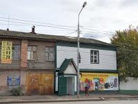Самара, Главная ул, дом 26