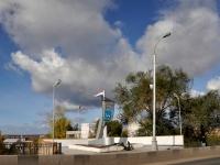Самара, улица Главная. памятный знак Самарский район