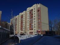 Samara, st Kazachya, house 2. Apartment house